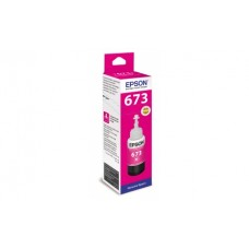 Чернила Epson T673 (magenta)