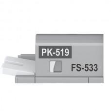 Финишер-степлер FS-533 Konica Minolta внутренний (A2YUWY1/A2YUWY2)