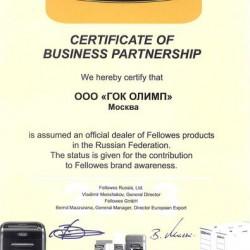 Сертификат авторизованного бизнес партнёра Fellowes