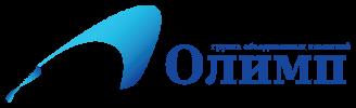 Группа Объединенных Компаний «Олимп»